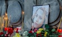Погребват в петък журналистката Виктория Маринова