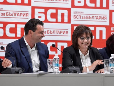 Председателят на БСП - София, Калоян Паргов и соцлидерката Корнелия Нинова по време на заседанието на Градската конференция СНИМКА: Йордан Симeонов