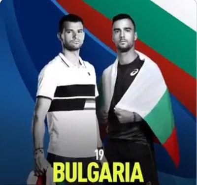 Официално: България вместо Швейцария в група с Белгия, Великобритания и Молдова на ATP cup