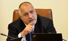 Борисов се закани да смени КЕВР за глупостта 20% увеличение на парното