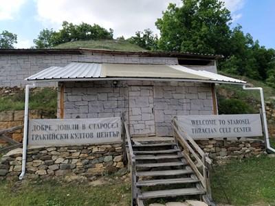 Тракийският храм в Старосел е магнит за туристите.