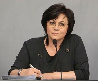 Според Нинова разследването ще даде възможност на Манол Генов да изчисти името си.