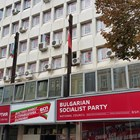"""Подписката за свикване на Националния съвет е внесена днес в червената централа на """"Позитано"""" 20."""