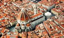 Флорентинските фамилии - 6 века пари и елит