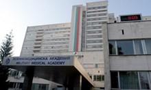 Жената, прегазена от автобус 204 в София, все още е с опасност за живота