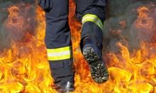 Мъж и жена изгоряха при пожар в навечерието на Нова година