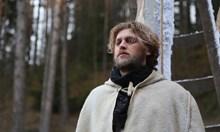 Искате ли да гледате сериал за Левски?