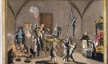 """Търсете от днес новия """"Космос"""": Тайният архив на инквизицията (видео)"""