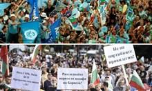 Дали тези, които са яхнали протеста, не са наследници на онези, които ни излъгаха, че ще правят прехода!