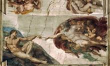 Тайната на Микеланджело излиза наяве пет века по-късно, легендарният творец закодирал в сърцето на Ватикана бунта си  срещу църквата