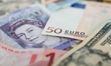 Пробация за мъж, дал подкуп от 50 евро на общински служител в с. Медковец