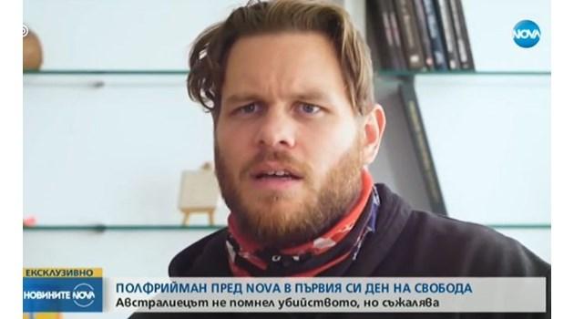 Полфрийман: Съжалявам за смъртта на Андрей Монов, но не помня убийството му