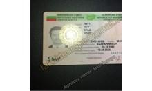 Българският език 5-и по популярност в даркнет, личните карти вървят по $100