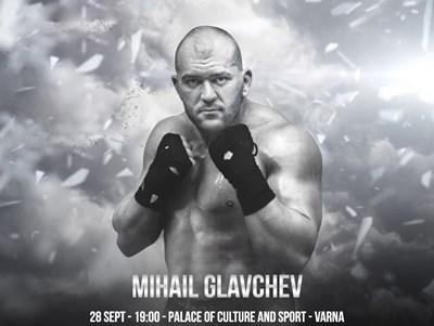 Така изглежда Михаил Главчев на официалния плакат за галата на 28 септември.