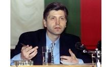 През 1996 година се създаде фалшива финансова криза