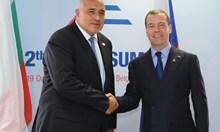 """Борисов и Медведев обсъдиха възможностите на газовия хъб """"Балкан"""" (Снимки)"""