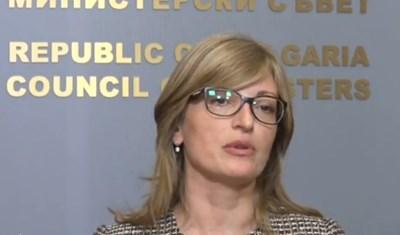 Екатерина Захариева Кадър: Канал 3
