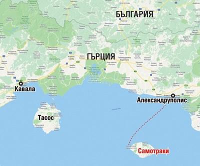 Десетки българи  висят на Самотраки, спят в колите (Обзор)