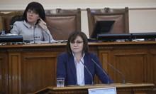 Половин Министерски съвет сменен за 3 г. означава некомпетентност да управлявате