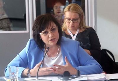 Корнелия Нинова СНИМКИ: Пресцентърът на БСП