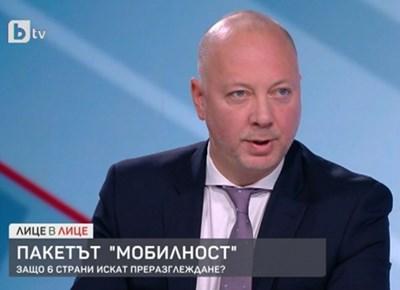 Росен Желязков. Кадър Би Ти Ви