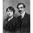 Лора и Яворов