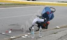 Блъснатата от автобус майка с количка още е в критично състояние