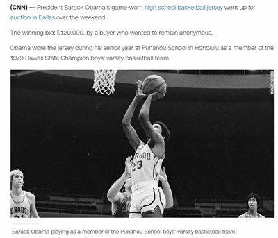 Баскетболна фланелка на Барак Обама  беше продадена за 120 хиляди долара