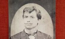 Неизвестна снимка на Левски беше открита случайно в читалище на карловското село Войнягово, където Дякона е преподавал. Той ли е обаче?