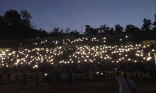 Хиляди светлинки за Цвети!