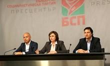 БСП се връща в парламента, Нинова задвижва процедура за пряк избор на лидер