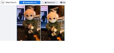 Така изглежка куклата на Тоби Кинг