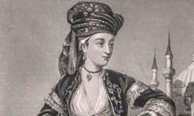 1717 г.: България е под турско, а английска аристократка се хвали колко е хубаво в София