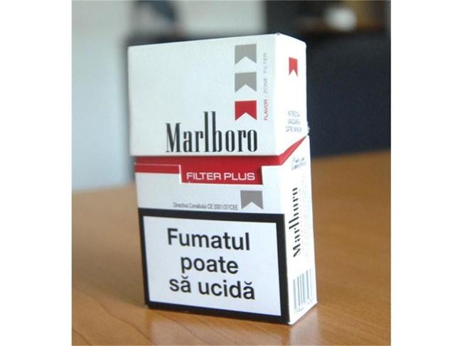 6024e307b15 Вкарваните нелегално у нас цигари