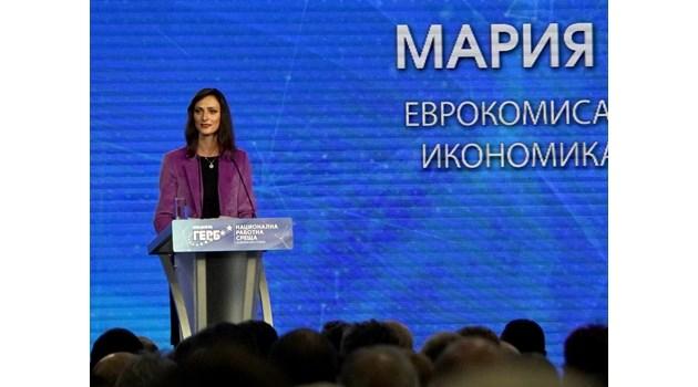 Мария Габриел единствен кандидат за български комисар (Обзор)