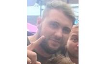 32-годишният Роб Спрей е англичанинът, починал в София. Приятелите му: Беше прекрасен