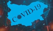 Нови 20 случая на COVID-19 у нас, вече станаха 399