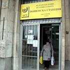 """""""Български пощи"""" не организира игри и анкети, не събира такси и данни с имейли."""