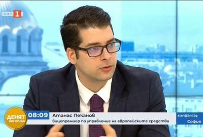 Атанас Пеканов. Кадър БНТ