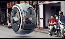 Най-странните превозни средства