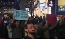 Протести в Истанбул срещу анулирането на резултатите от местните избори