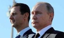 """""""Билд"""": Тайната армия на Путин е вече на три континента, експлоатира диаманти и петрол. Наемната група """"Вагнер"""" е ръководена от бившия готвач на президента"""
