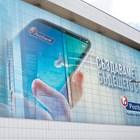 Златно отличие за Пощенска банка в европейски бизнес конкурс за най-добро клиентско преживяване в банкирането