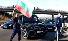 Мерцедеси и беемвета протестираха срещу високите цени на бензина