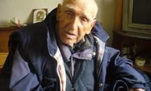 На 103 г. дядо Стойчо още жали за шивашката си работилница, затворили я комунистите