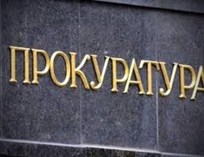 """Акция на прокуратурата в ТЕЦ """"Бобов дол"""" заради горене на отпадъци"""