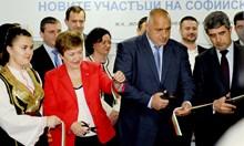 Кристалина няма да е тук нито президент или премиер, а Бойко заради нея влезе в световен капан