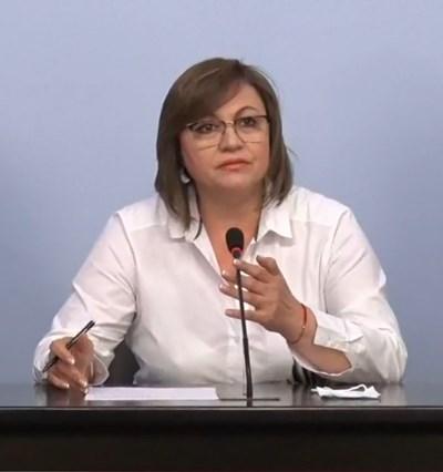 Соцлидерката Корнелия Нинова обяви решенията на Националния съвет.