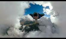 Гмуркане в облаците