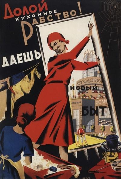 Съветски плакат срещу заробващата кухненска работа от Григорий Шегал, 1931 г.